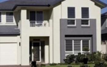 Pourquoi faut-il faire racheter son prêt immobilier ?
